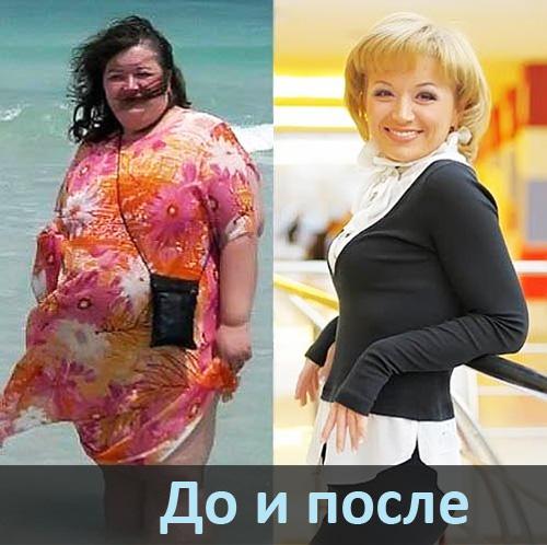 pierdere în greutate maximă în 4 luni