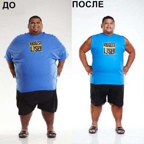 cum să piardă în greutate cu 50 kg pe lună sfaturi reale