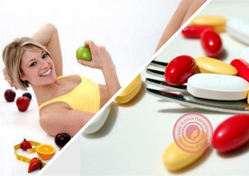 deci pierderea în greutate