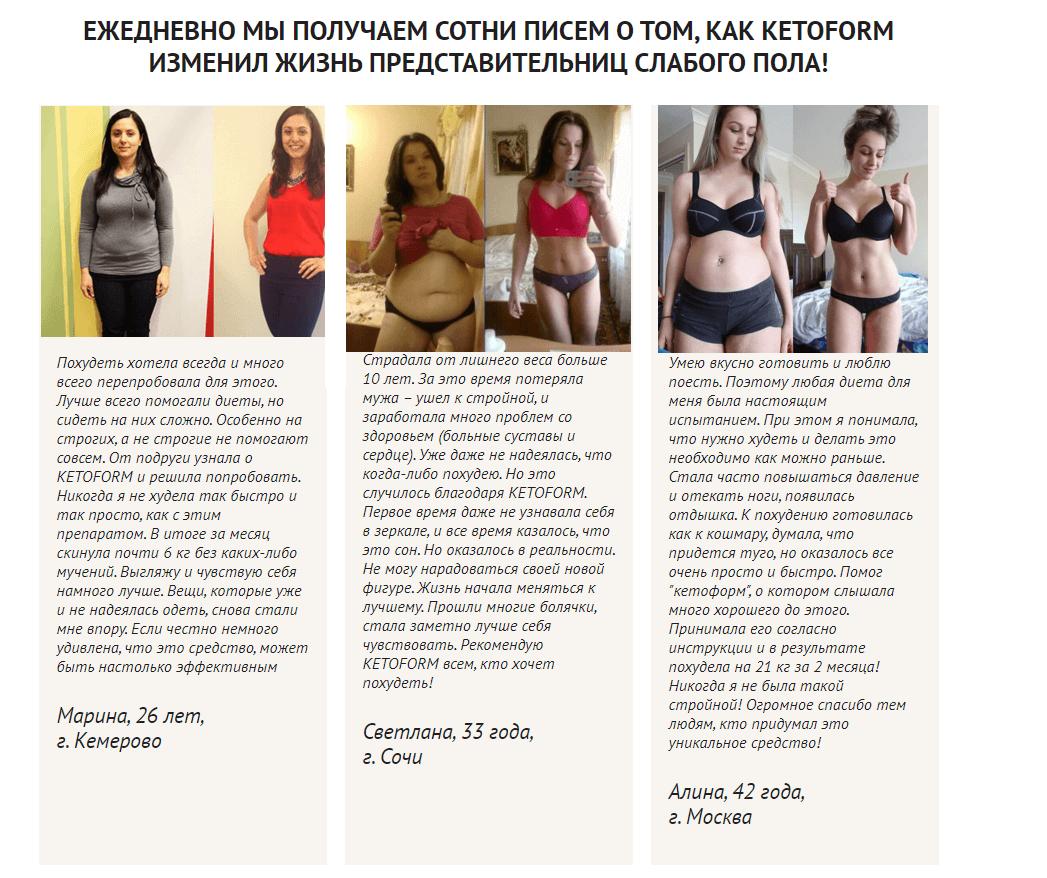 cădere și pierdere în greutate resurse de pierdere în greutate obezitate din copilărie