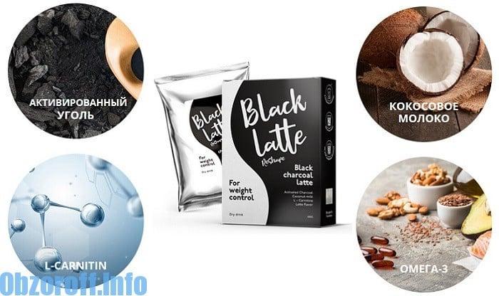 cafea efecte secundare de pierdere în greutate